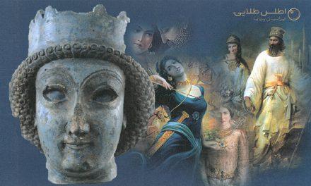 تاریخچه آرایش زنان در ایران